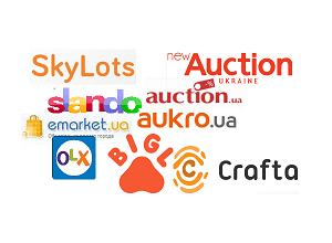 Сайты для продаж в Украине, как доход в Интернете
