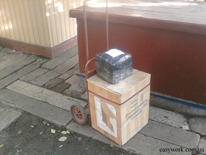Избавление от ненужных вещей в виде компьютерных дисков (фото 2)
