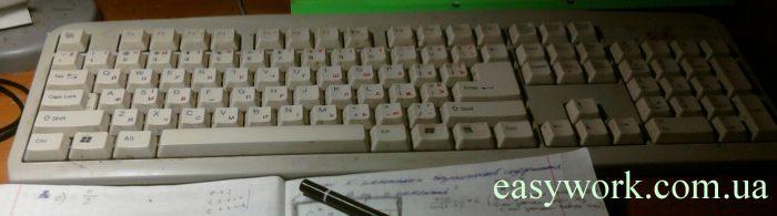 Увеличение дохода за счет чистки клавиатуры