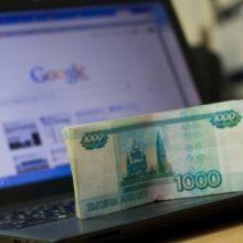 Случаи мошенничества при организации продаж через Интернет