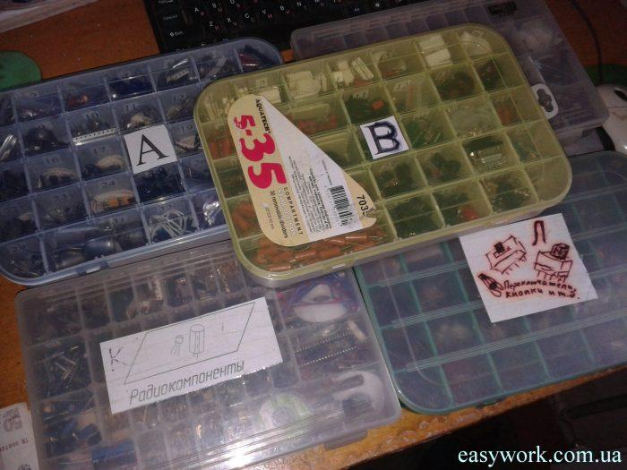 Организация хранения мелких вещей в коробках для рыболовов