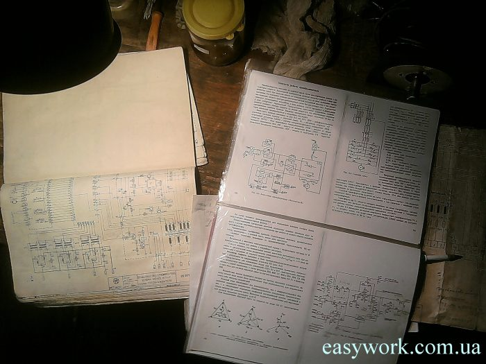 В технической документации лучше делать свои пометки