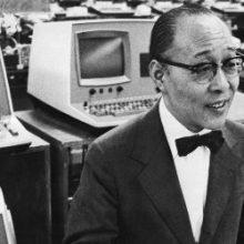 Исчезновение фирмы Wang Laboratories