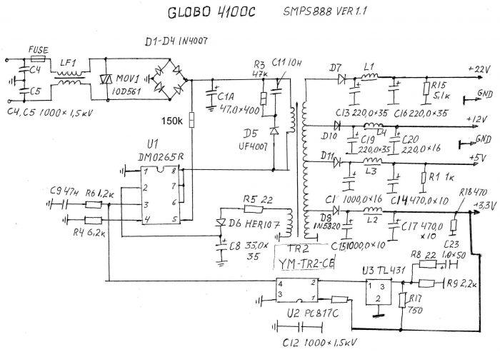 Принципиальная схема блока питания тюнера COSMOSAT 7100C