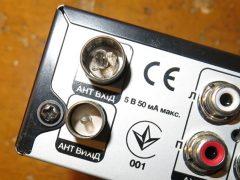 Ремонт Strong SRT 8500 (не ловит каналы)