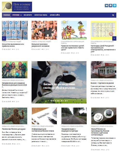 Новый дизайн сайта easywork.com.ua