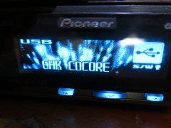 Магнитола Pioneer DEH-P7000UB (ошибка CHK CDCORE)