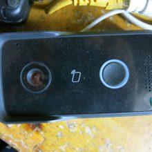 Настройка вызывной панели Dahua VTO2111D-WP (не приходят PUSH уведомления)