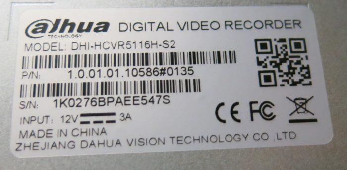Наклейка видеорегистратора DAHUA DHI-HCVR5116HS-S2