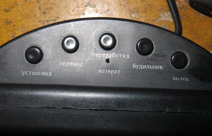 Панель кнопок с кнопкой RESET (Возврат)