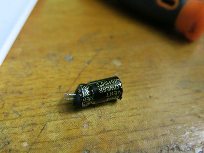 Взорвавшийся конденсатор