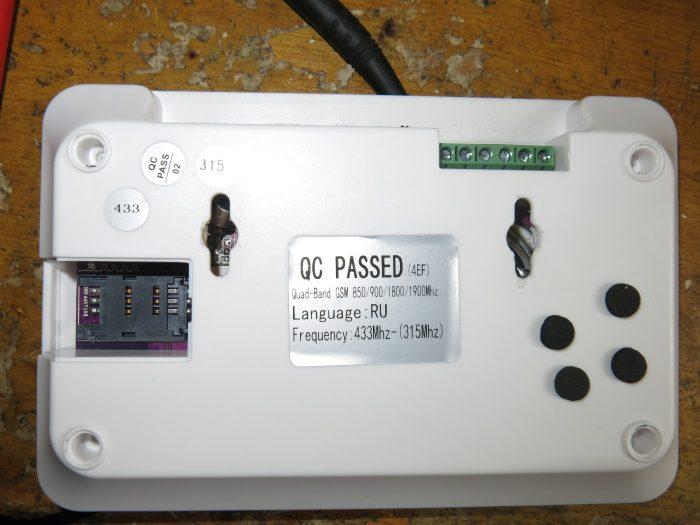 Внешний вид GSM сигнализации PoliceCam GSM 10C Base (фото 2)