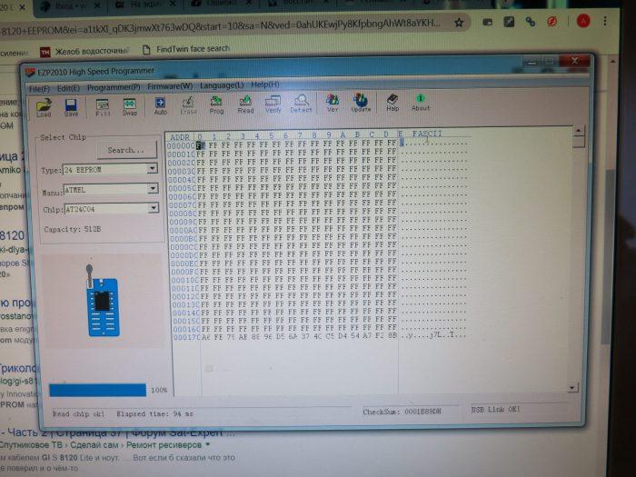 Содержимое EEPROM 24C04 тюнера AMIKO SHD-8900