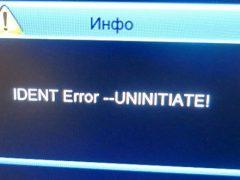 Ремонт тюнера AMIKO SHD-8900 (ошибка IDENT Error —UNINITIATE!)