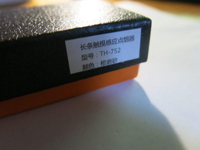 Маркировка коробки для зажигалки SUNROZ TH-752