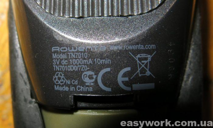 Маркировка машинки для стрижки