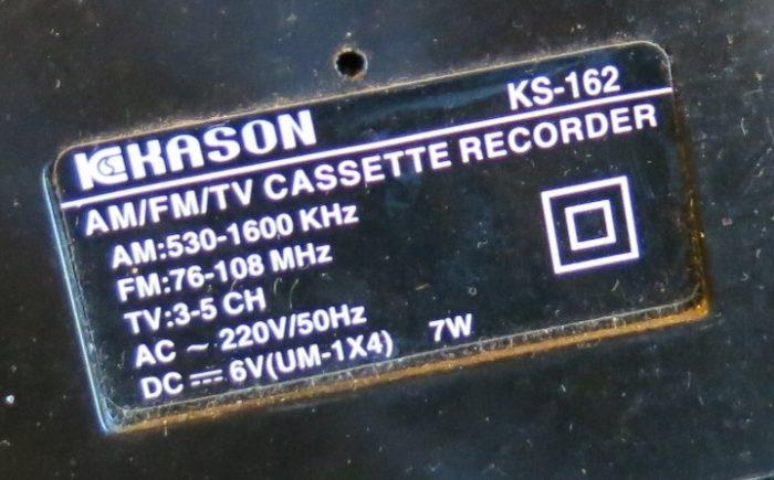 Характеристика магнитофона KASON KS-162