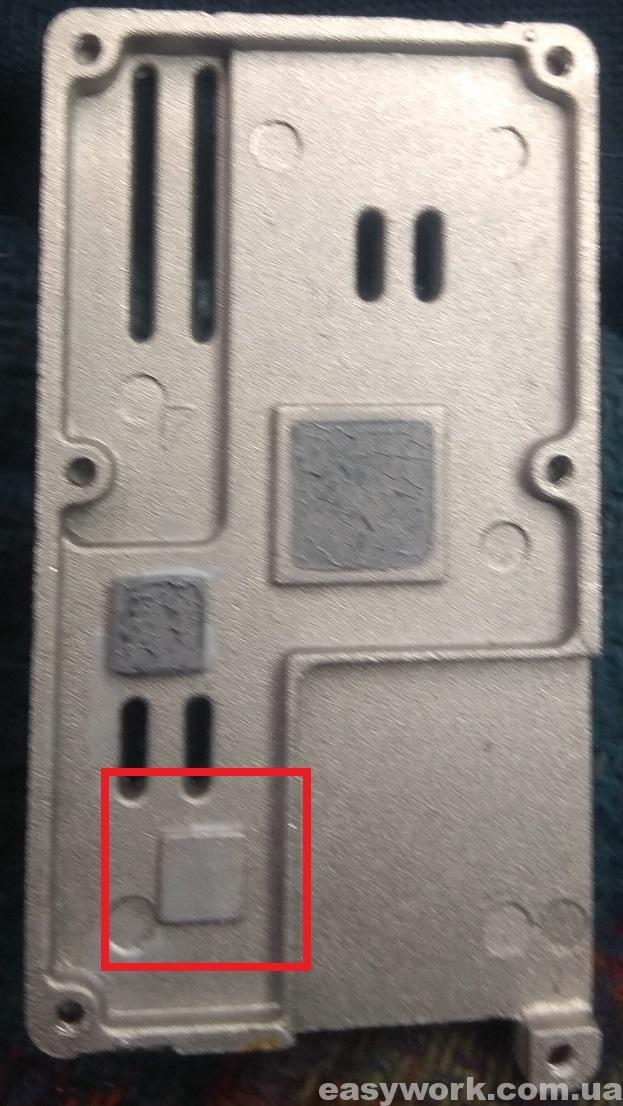 Отсутствие отпечатка на радиаторе