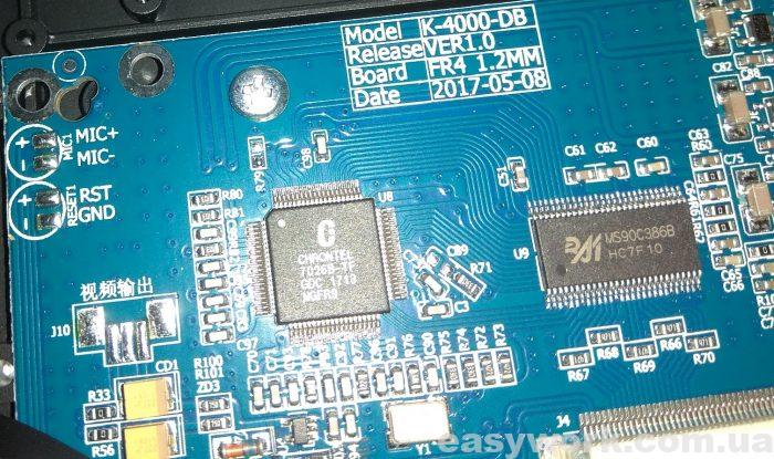 Маркировка платы дисплея: K-4000-DB