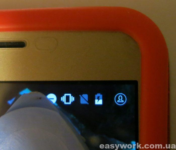 Отремонтированный телефон Blackview A7