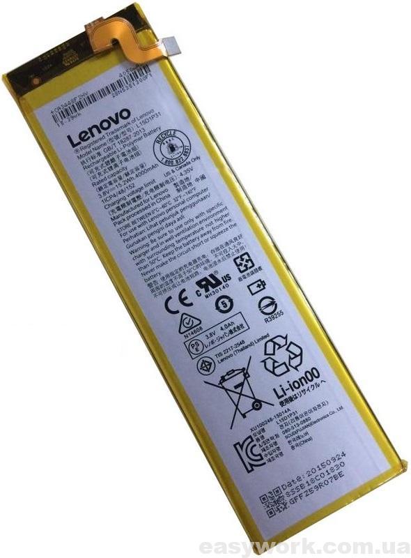 Родной аккумулятор планшета Lenovo YT3-X90L