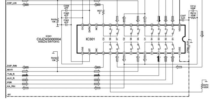 Микросхема переключателей аналоговых входов IC301 NJU7313A