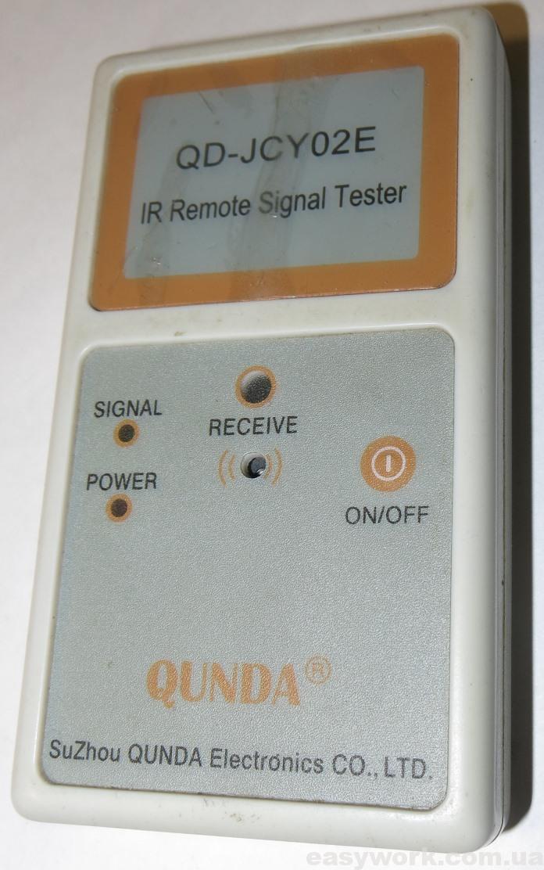 Тестер дистанционного сигнала QD-JCY02E