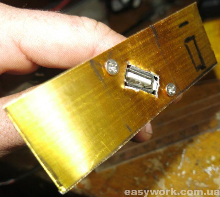 Попытка сделать панель USB зарядки из дюралюминия