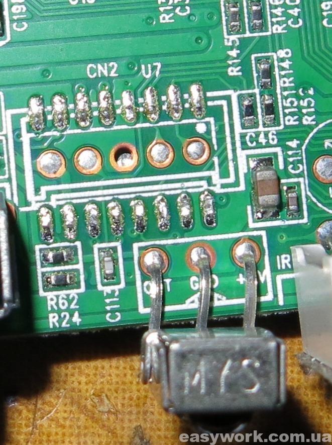 Выпаянная микросхема HD2015E