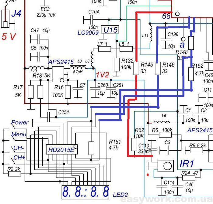 Цепи сигналов с кнопок и ИК-приемника