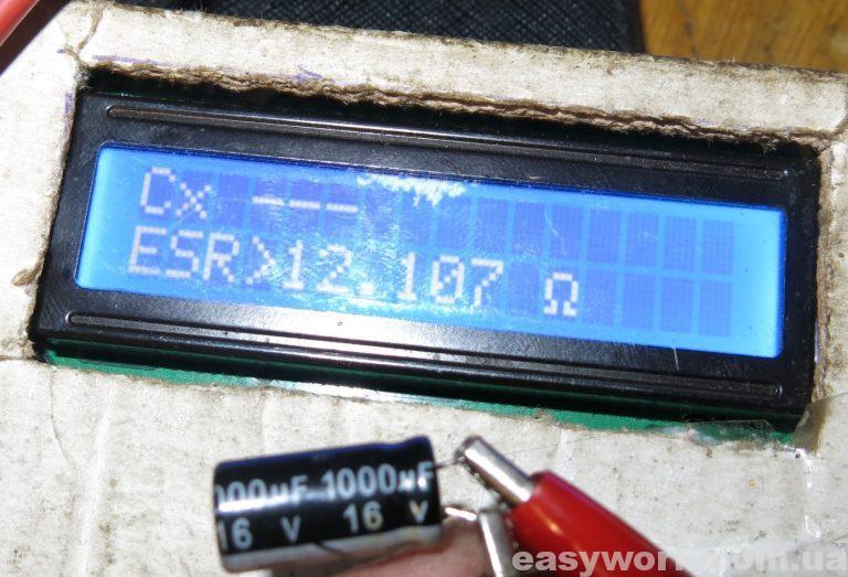 Завышенное ESR выходных конденсаторов БП