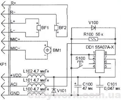 Схема гарнитуры Nokia HS-23