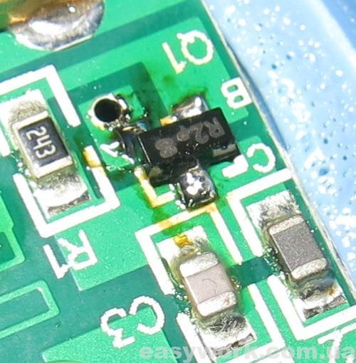 Запаянный транзистор BFR93A