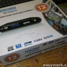 Ремонт T2 приставки Trimax TR-2012HD (нет сигнала)