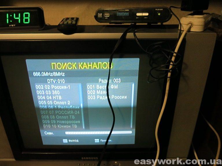 Поиск каналов Trimax TR-2012HD