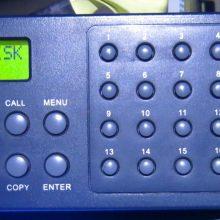Видеорегистратор Ever Focus EDVR16D2 (сброс пароля)