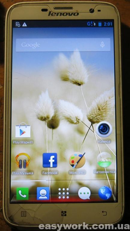 Восстановленный телефон Lenovo A850