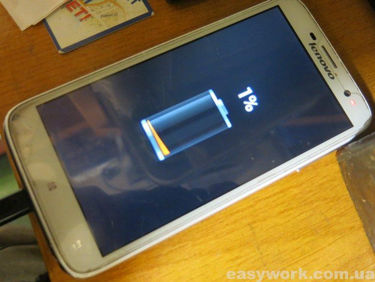 Зарядка телефона Lenovo A850