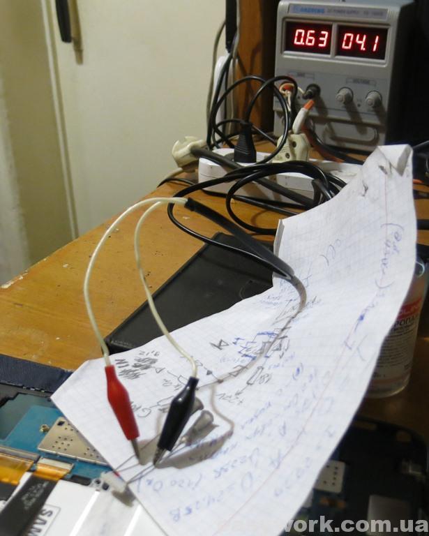 Зарядка аккумулятора с внешнего блока питания