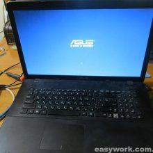 Замена термопасты ноутбука ASUS X751M