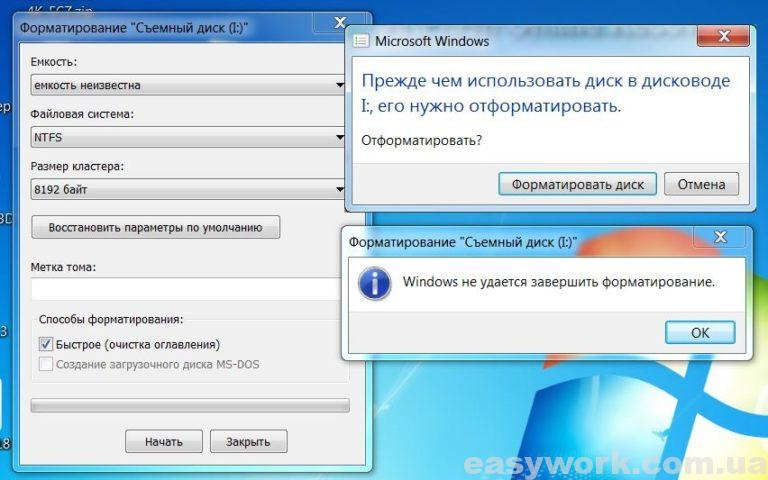 Ошибка Windows форматирования флешки