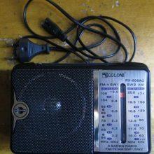 Диагностика радиоприёмника Golon RX-606AC