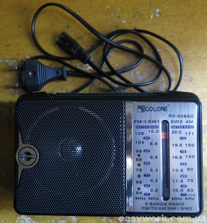 Радиоприёмник Golon RX-606AC (фото 2)