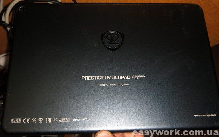 Планшет Prestigio PMP5101C_QUAD