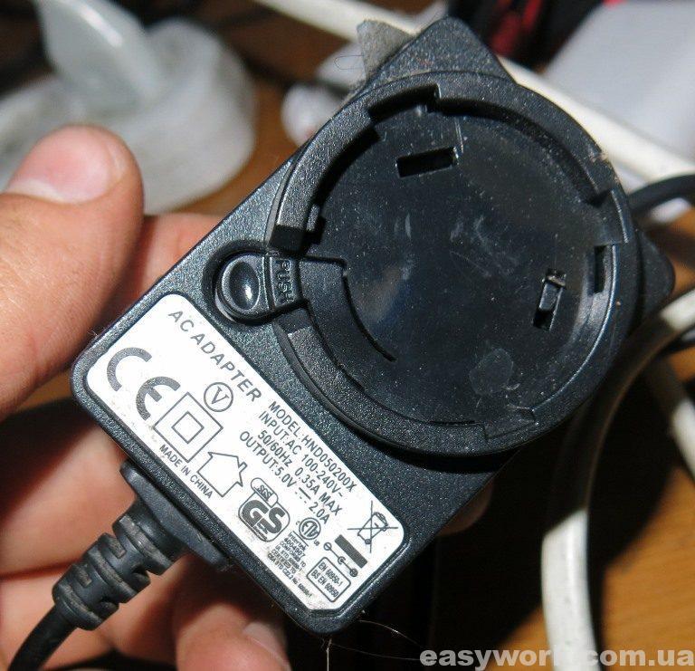 Зарядное устройство HND050200X
