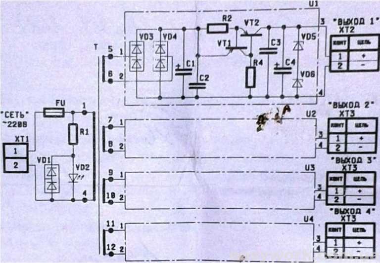Схема электрическая принципиальная блока питания МТМ101-4