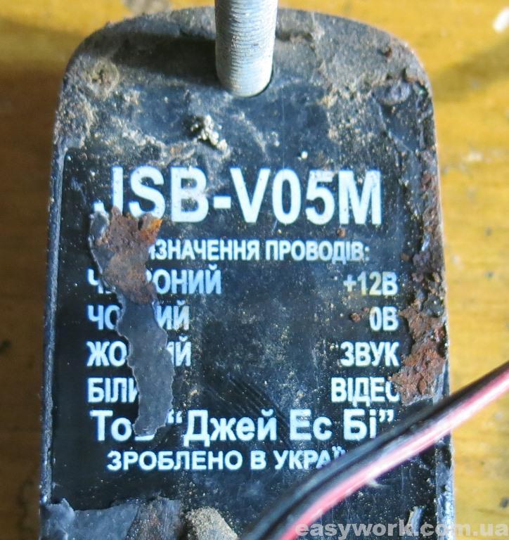 Характеристики вызывной панели JSB-V05M