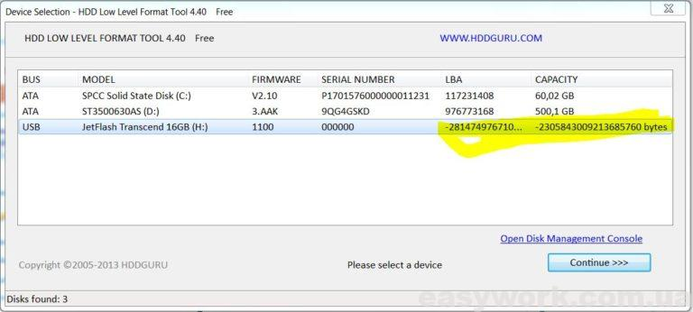 Объем флешки в программе HDD Low Level Format Tool