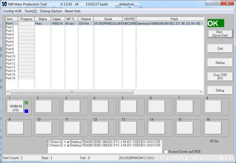 Окончание работы программы SMI Mass Production Tool V2.5.41