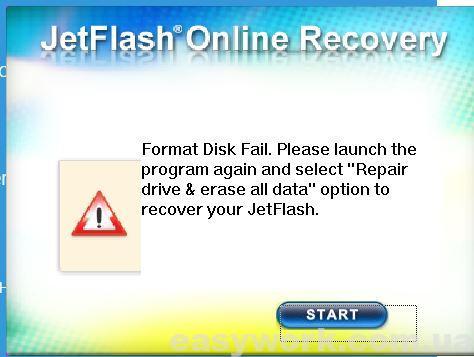 Ошибка программы JetFlash Online Recovery